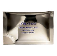 closeup_29118_Shiseido_VitalperfectionWr