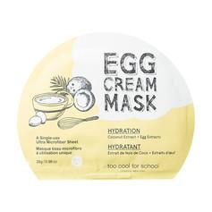 Too Cool for School Egg Cream Mask Hydra