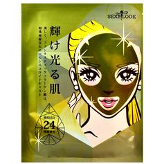 Gold_Hyaluronic_Acid_Repairing_Hydrogel_