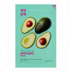 pure-essence-mask-sheet-avocado.jpg