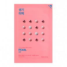 pure-essence-mask-sheet-pearl.jpg