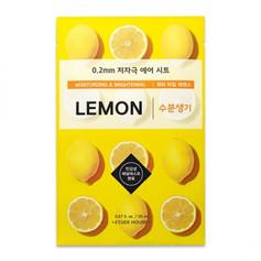 lemon_550-600x600.jpg