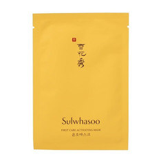 91564sulwhasoo-first-care-activating-mas