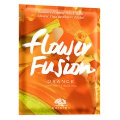 i-028606-flower-sheet-mask-orange-1-940.
