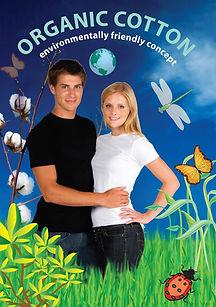 Kids Botany Singlet