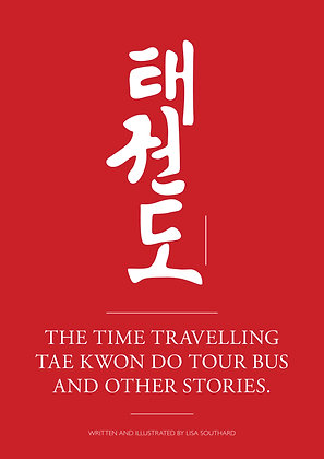 Time Travelling Tae Kwon Do Tour Bus