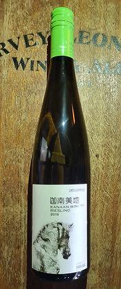 Kanaan Winery