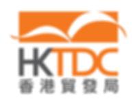 1513924038686_HKTDC-logo-update_static.j