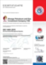 Brooge Petroleum_QMS & EMS-2-page-001.jp