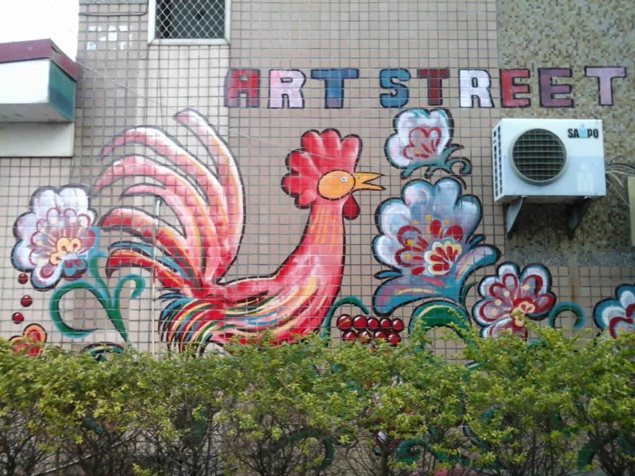 藝術街牆面彩繪 - 藝術街坊(PETRYKIVKA裝飾畫)