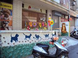 Hi Q寵物澡堂 - 藝術街坊
