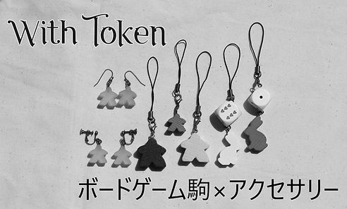 With Token