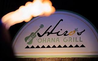 Hiro's Ohana Grill