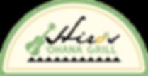 Hiroʻs Ohana Grill