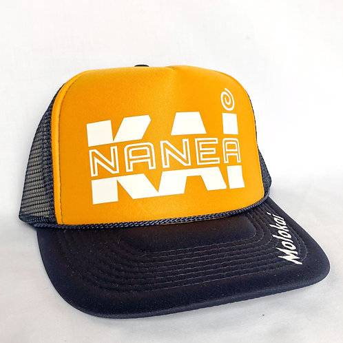 Trucker Hat- Golden Rod & Navy