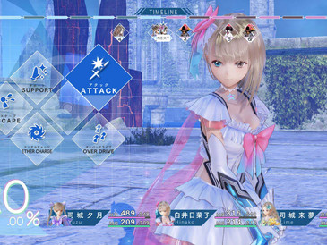 [Review] Blue Reflection (PS4)