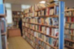 Rayon de la bibliothèque