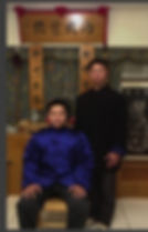 Gao Bagua Sifu Chang, Yu-Kai with Master
