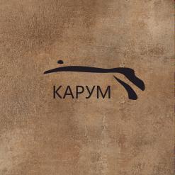 Карум