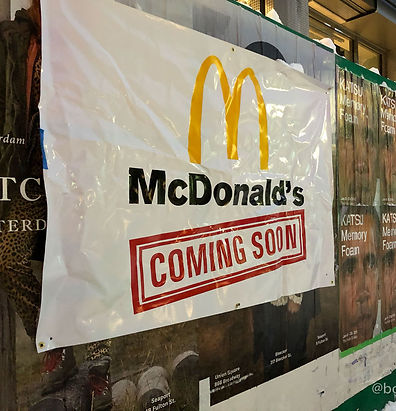 mcdonalds-renovation-delancey-2_wm Tight