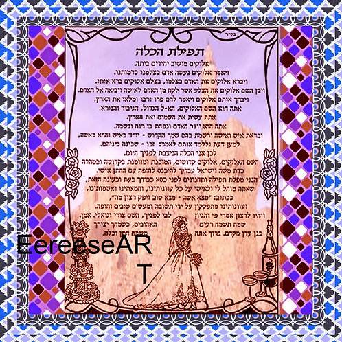 BRIDE BLESSING