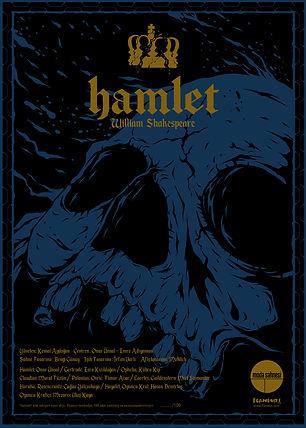 Hamlet No2.jpg