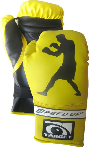 2841 JUNIOR BOXING GLOVES YELLOW