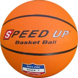 2141 RUBBER BASKET BALL SIZE 7