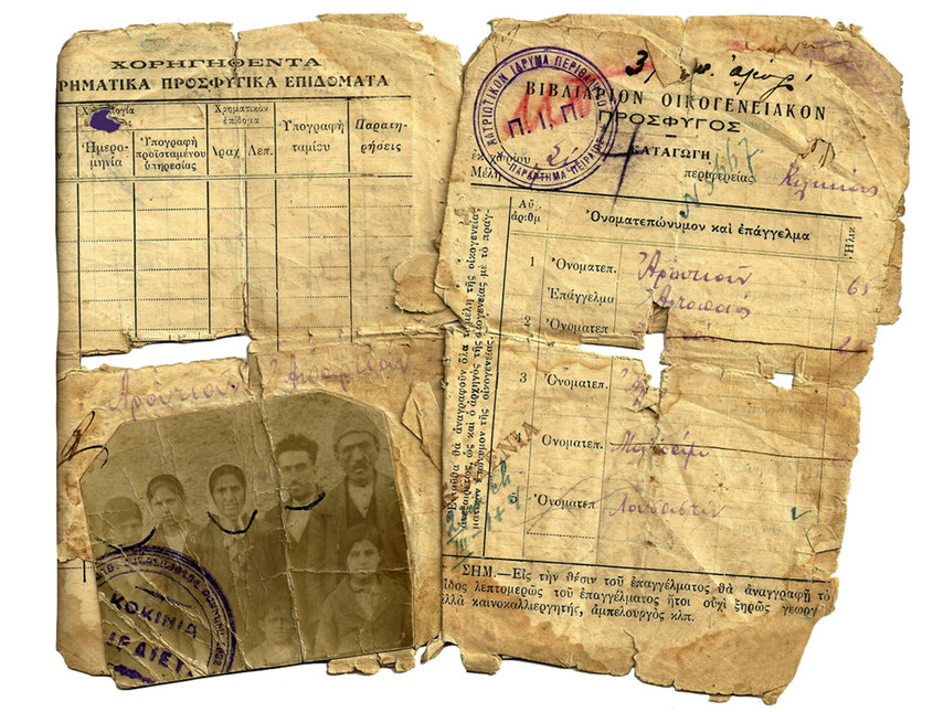 Apartian ID Card