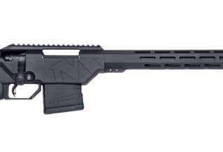 More Tactical Badassery From Mossberg