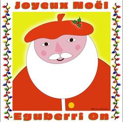 Joyeux Noël Eguberri On