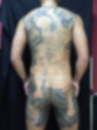 Inprogress Tattoo Ajito Okinawa