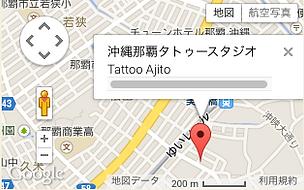 Tattoo Ajito Okinawa