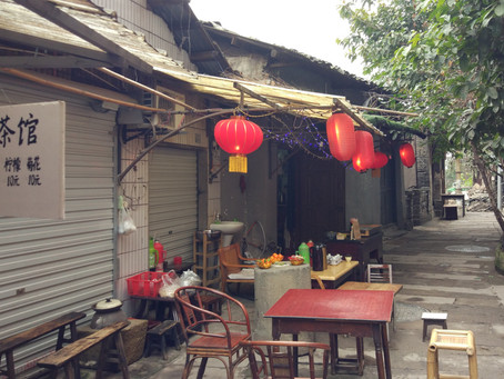 China's Eight Treasures (八宝 / Bā bao)
