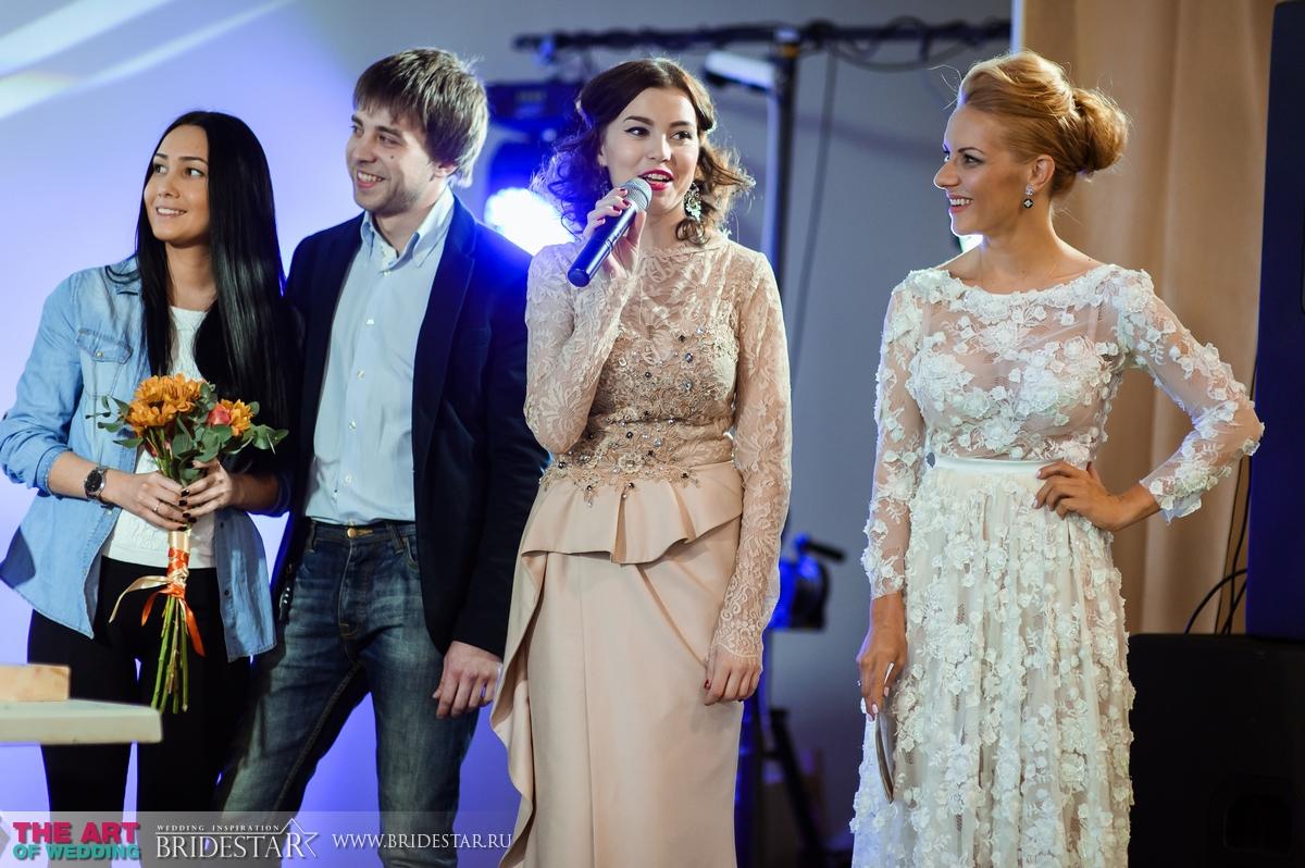 Bridestar (218)