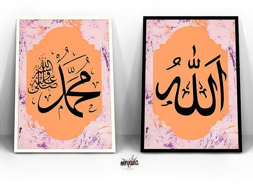 "Purple/Orange Paint ""Allah & Muhammad SAW"" Digital"