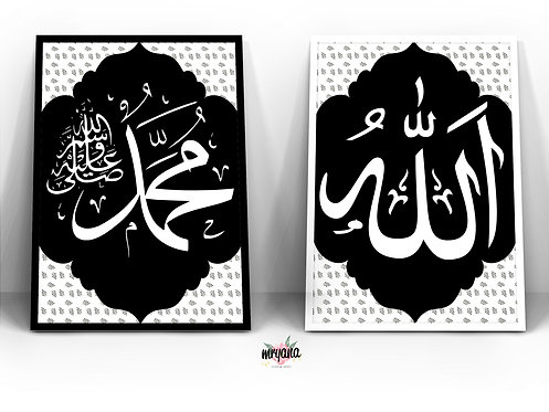 "Black Ebony Leaves ""Allah & Muhammad SAW"" Printout"