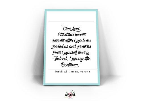 Surah Al 'Imran, verse 8 Printout + Frame
