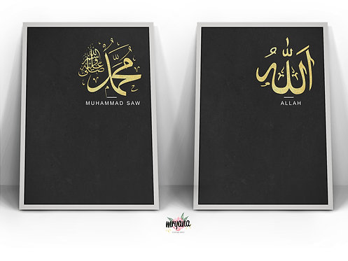 "Rustic Golden ""Allah & Muhammad SAW"" Printout + Frame"