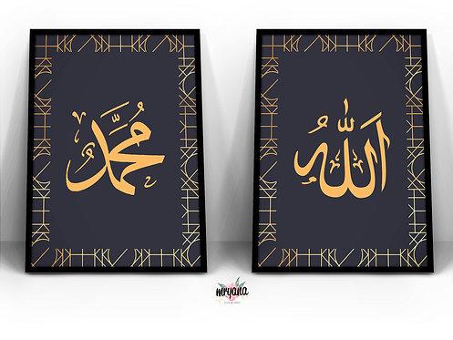 "Gold Geometric ""Allah &; Muhammad SAW"" Printout"