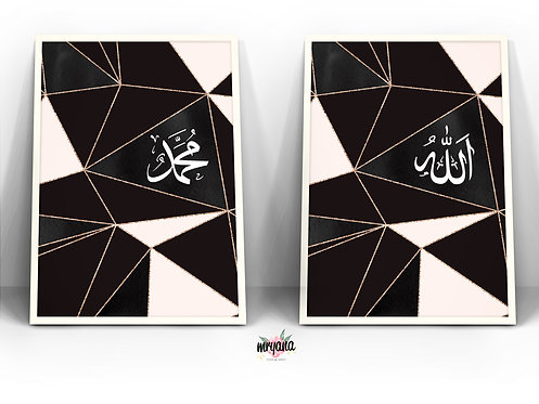 "Triangle Geometric Pattern ""Allah & Muhammad SAW"" Printout"