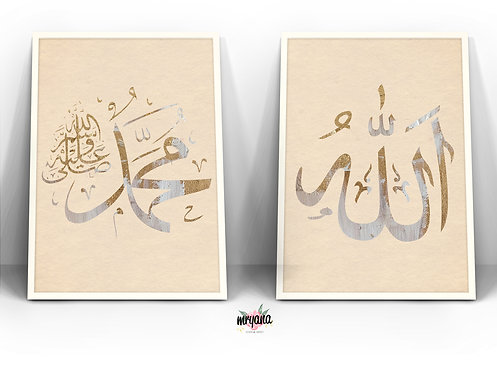 "Gold & Silver Paint ""Allah & Muhammad SAW"" Digital"