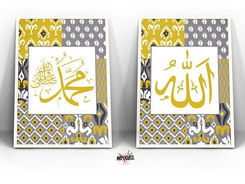 "Multi-ikats ""Allah & Muhammad SAW"" Digital"