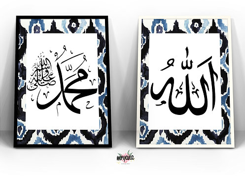 "Blue Ikat ""Allah & Muhammad SAW"" Digital"