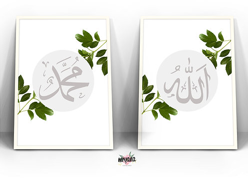 "Laying Leaves ""Allah & Muhammad SAW"" Printout + Frame"