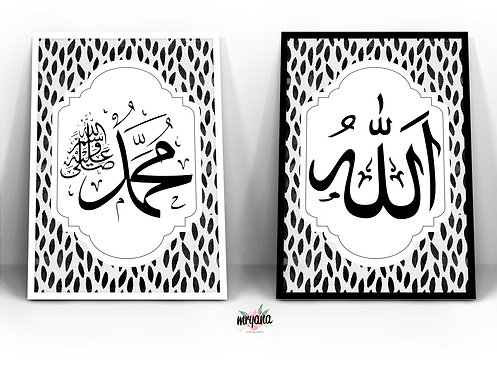 "Black and White Leaves ""Allah & Muhammad SAW"" Printout + Frame"