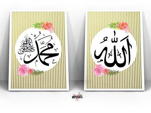 "Golden Stripes ""Allah & Muhammad SAW"" Digital"