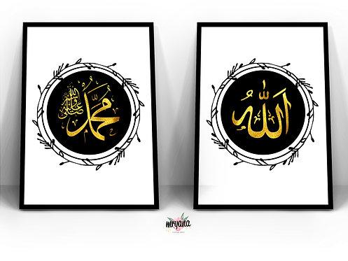 "Golden ""Allah & Muhammad SAW"" Printout + Frame"