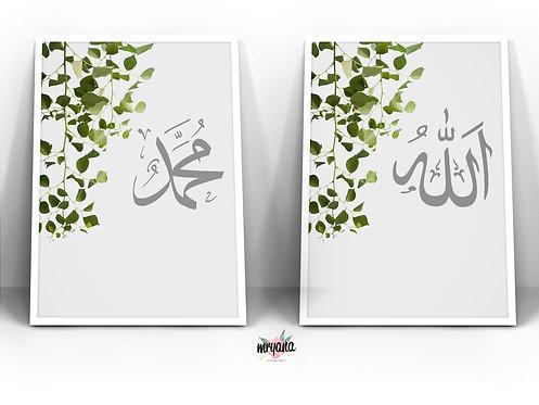 "Plants + Grey ""Allah & Muhammad SAW"" Printout + Frame"