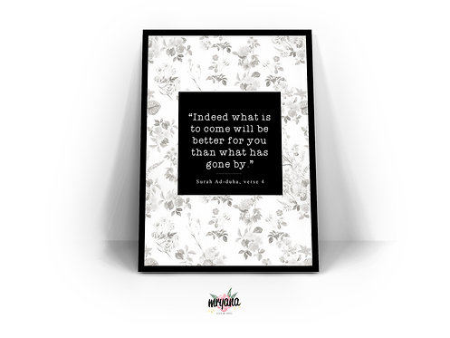 Surah Ad-duha, verse 4 Printout + Frame